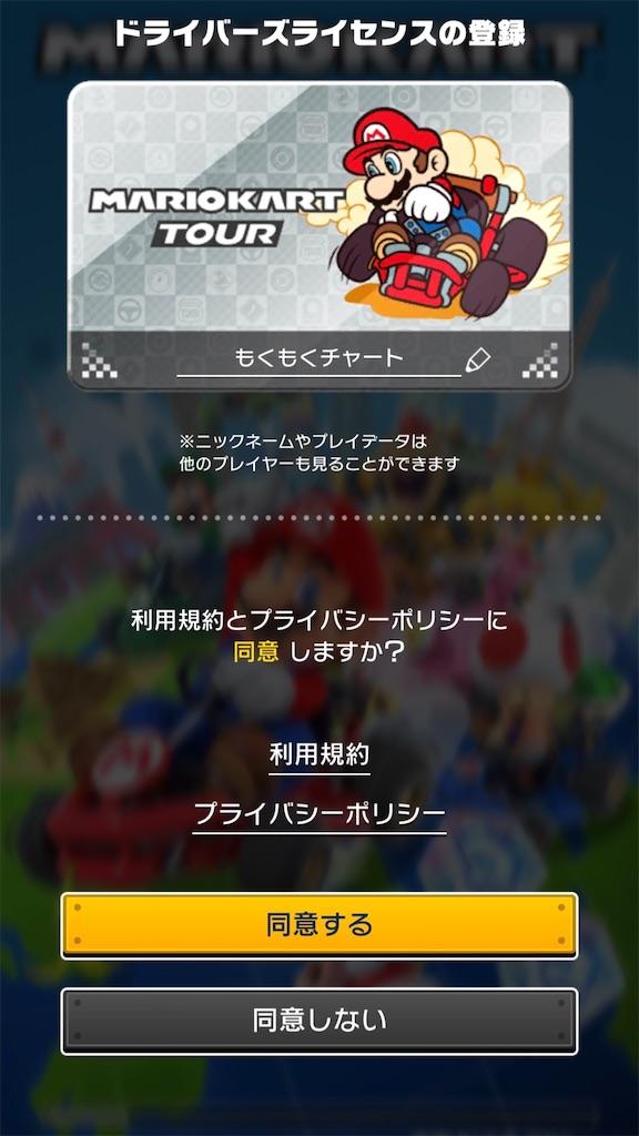 f:id:mokumoku10:20190926000853j:plain