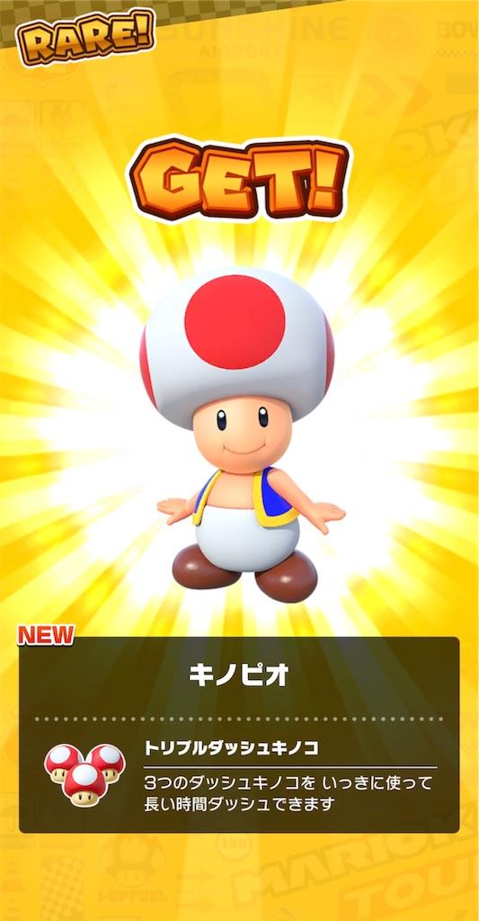 f:id:mokumoku10:20190926000909j:plain