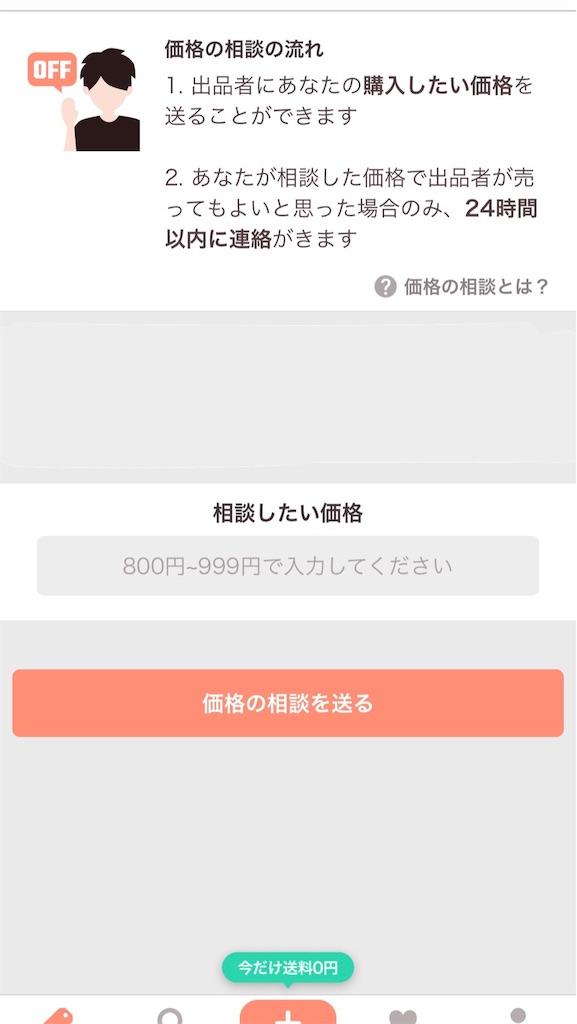 f:id:mokumoku10:20191008171453j:image