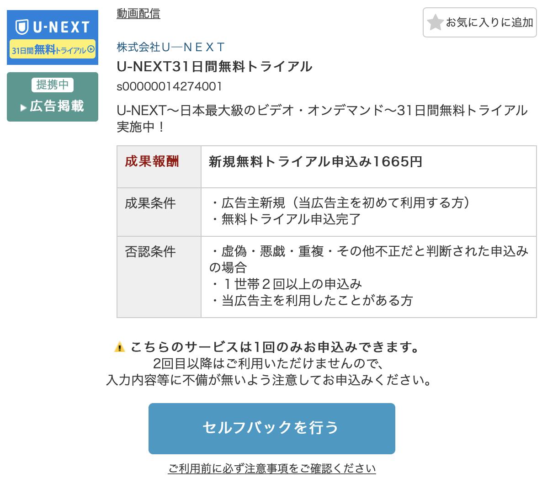 f:id:mokumoku10:20200414003023p:plain