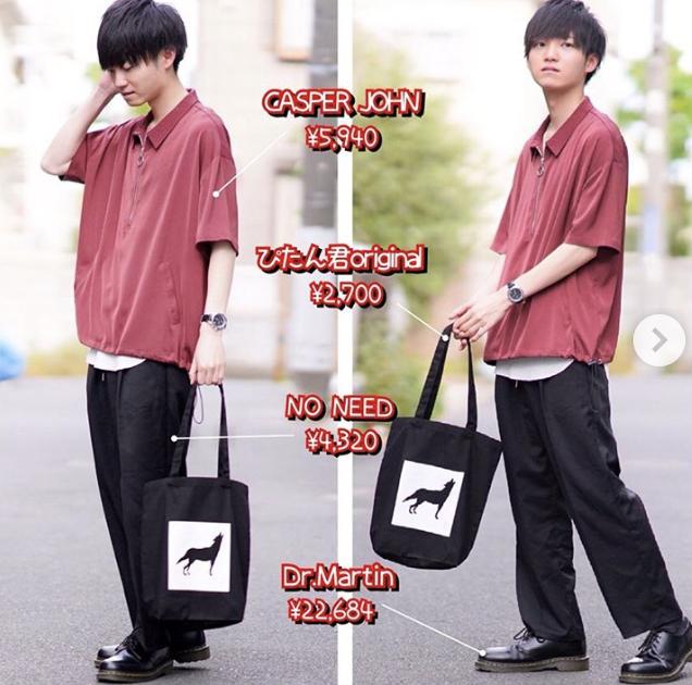 f:id:mokumoku10:20201002043136p:plain