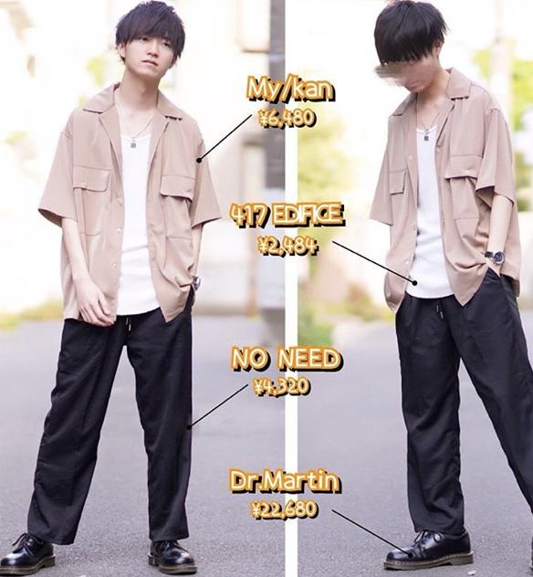 f:id:mokumoku10:20201002043355p:plain