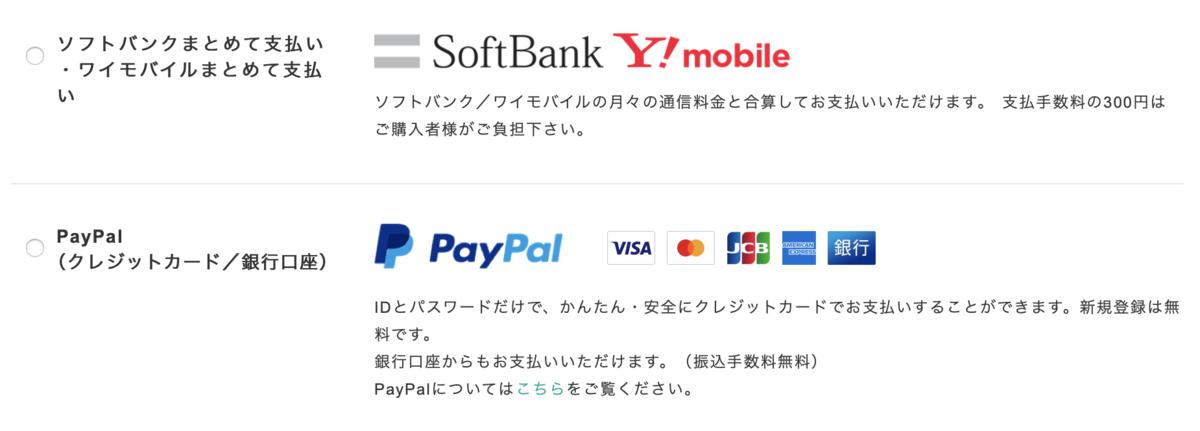 f:id:mokumoku10:20201013020146p:plain