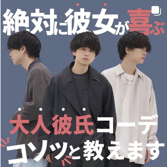 f:id:mokumoku10:20210926001034p:plain