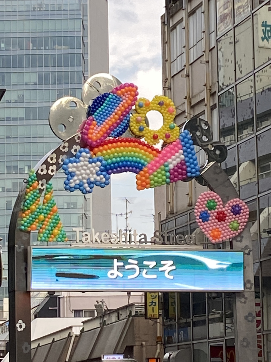 f:id:mokumokuchang:20210912101206j:plain