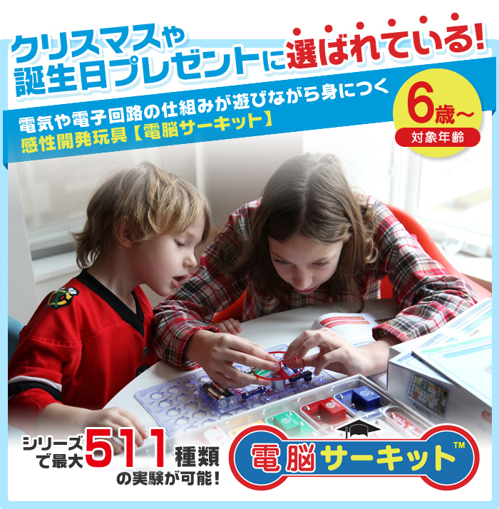 f:id:mokumokunohi:20170210022811j:plain