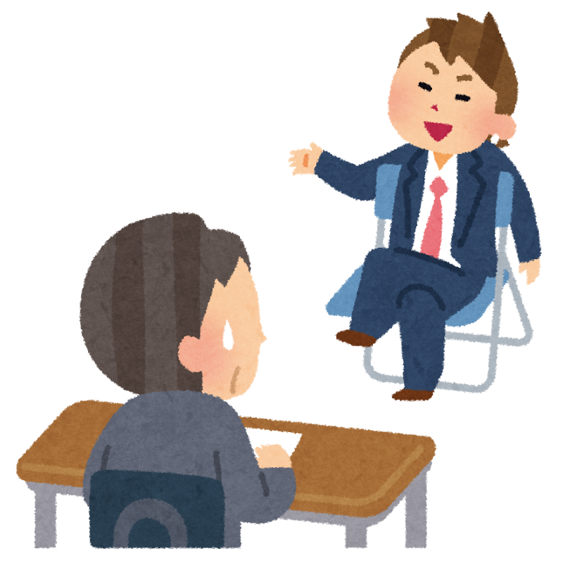 【職業訓練の面接】服装・質問・志望動機・あなた …