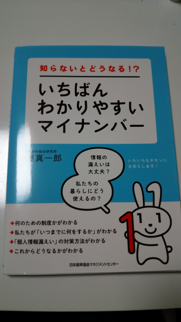 f:id:mokumokupower:20160823202654j:plain