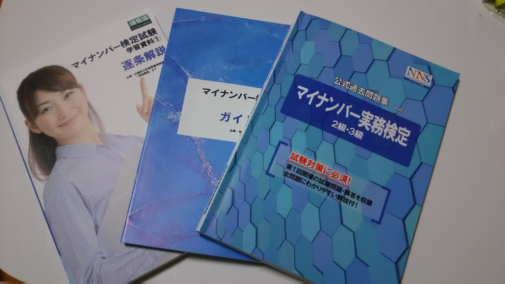 f:id:mokumokupower:20160823203221j:plain