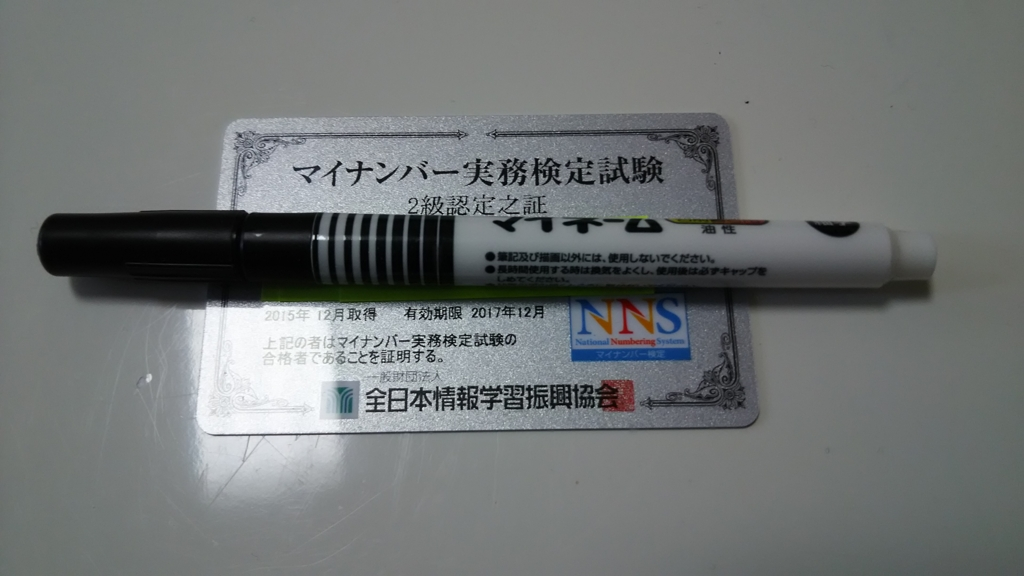 f:id:mokumokupower:20160823204736j:plain