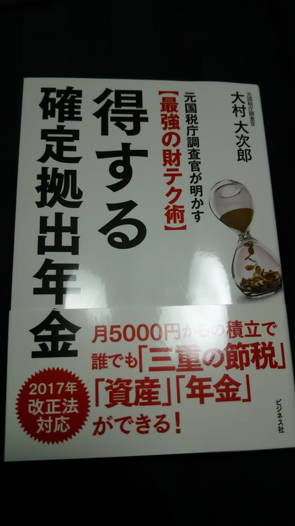 f:id:mokumokupower:20161231153800j:plain