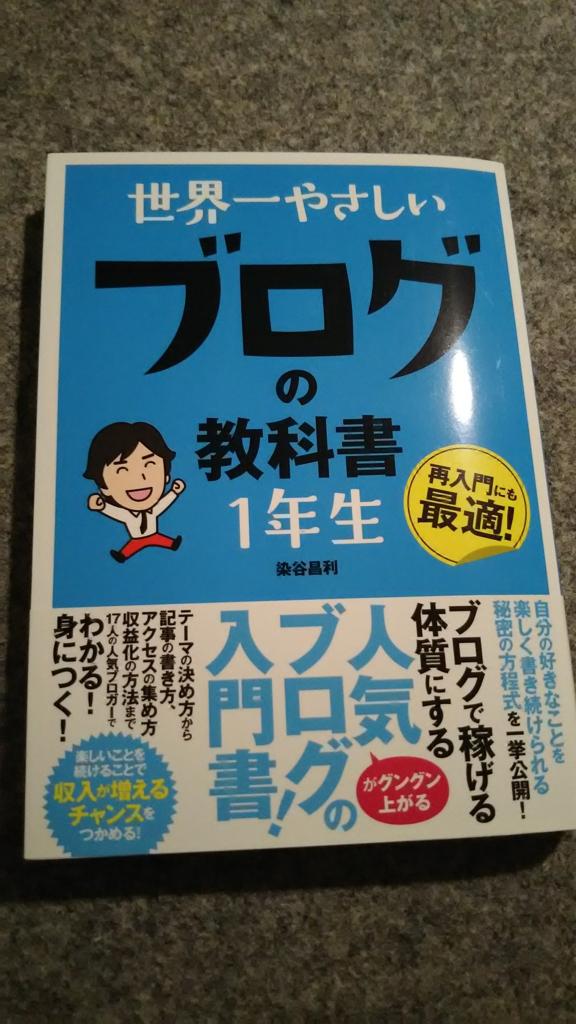 f:id:mokumokupower:20170104004236j:plain