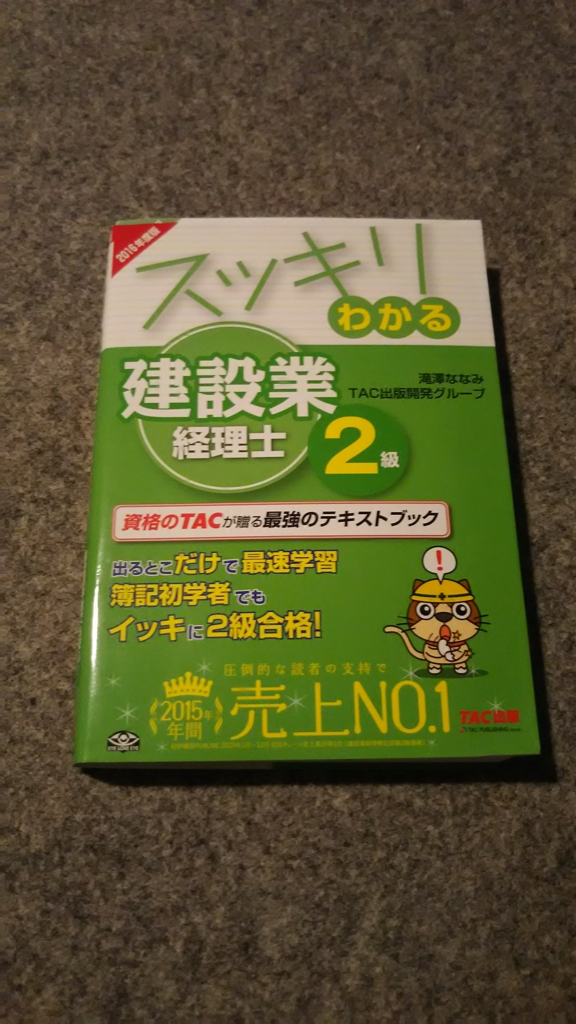 f:id:mokumokupower:20170313235204j:plain