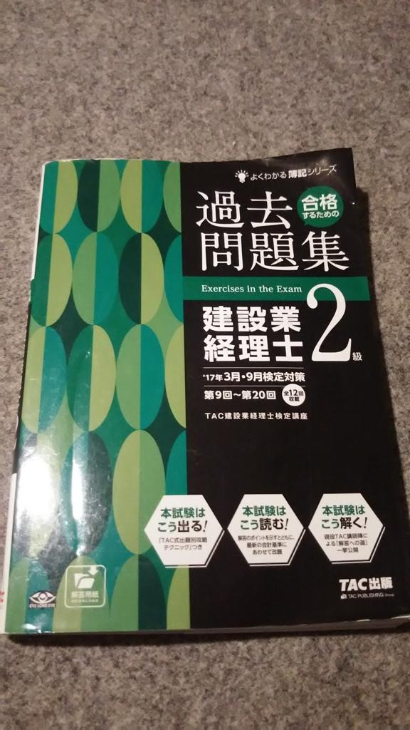 f:id:mokumokupower:20170313235348j:plain