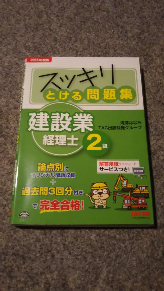 f:id:mokumokupower:20170313235623j:plain