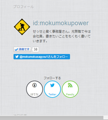 f:id:mokumokupower:20170402114016p:plain