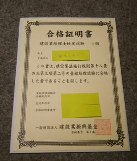 f:id:mokumokupower:20170519233144p:plain
