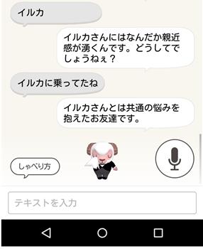 f:id:mokumokupower:20170701224618p:plain