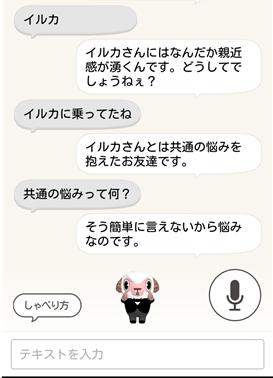 f:id:mokumokupower:20170701224848p:plain