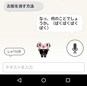 f:id:mokumokupower:20170701225029p:plain