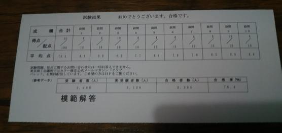 f:id:mokumokupower:20170811104517p:plain