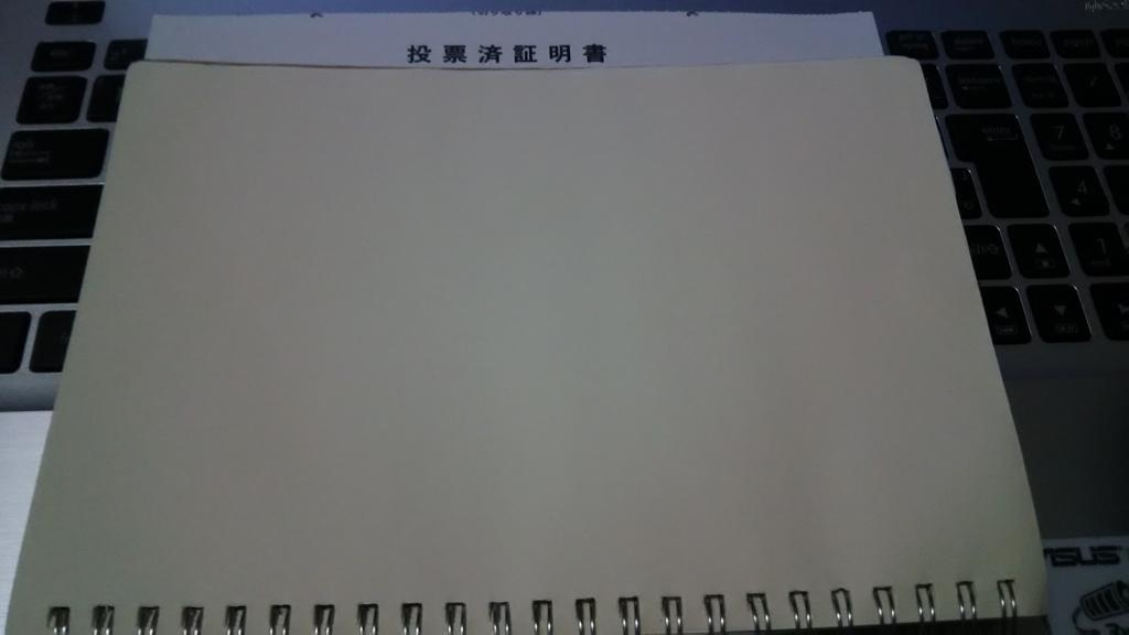f:id:mokumokupower:20171105095245j:plain