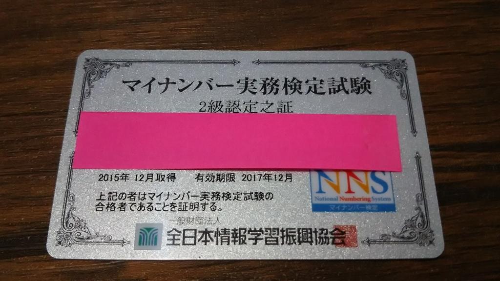 f:id:mokumokupower:20171105122608j:plain