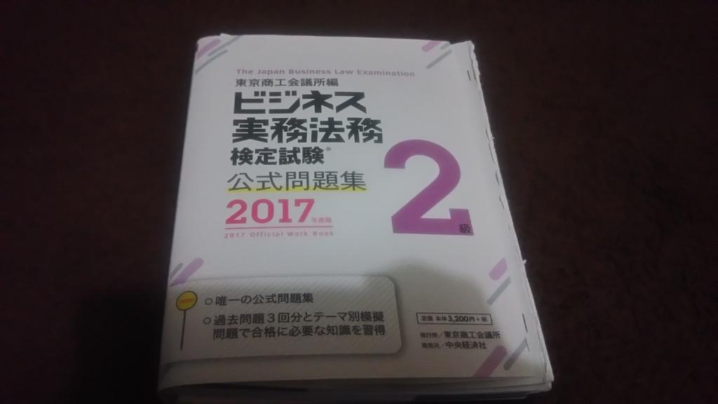 f:id:mokumokupower:20180708164703p:plain