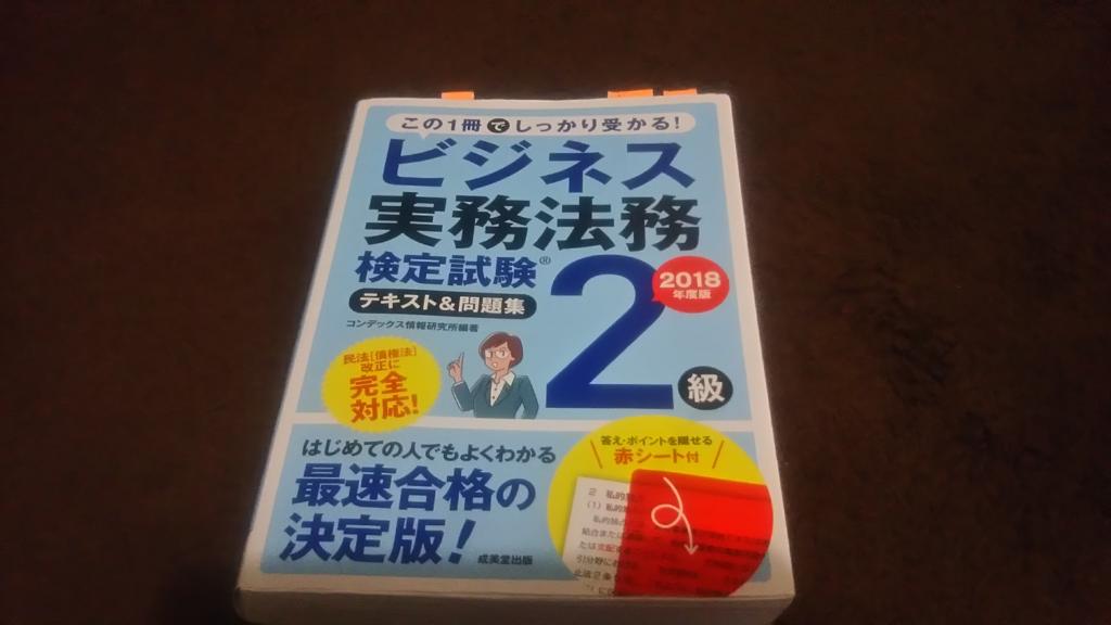f:id:mokumokupower:20180708164915p:plain
