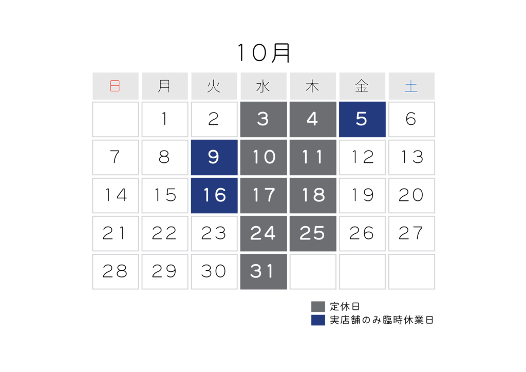 f:id:mokumosi:20181012134036p:plain