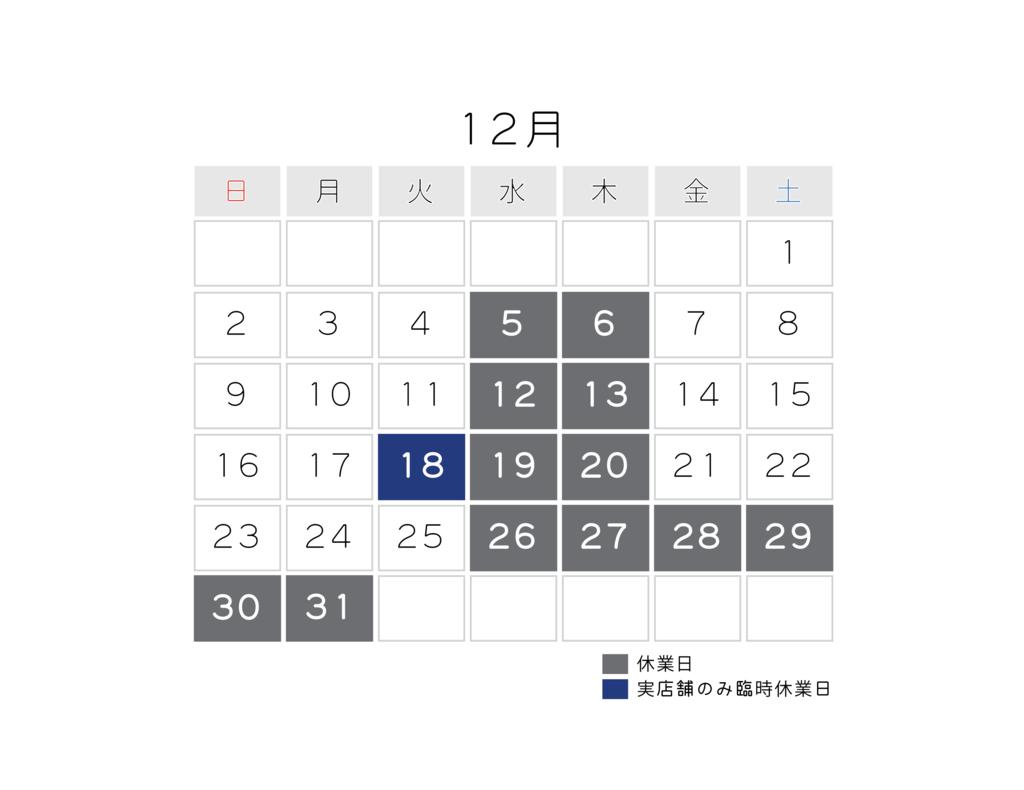 f:id:mokumosi:20181202164155p:plain