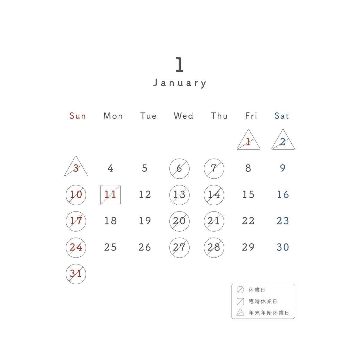 f:id:mokumosi:20210104153111j:plain
