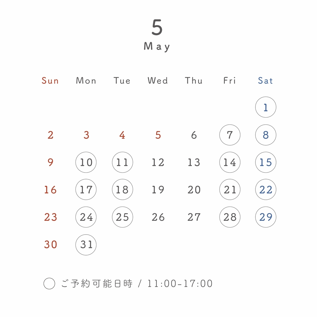 f:id:mokumosi:20210430125652j:plain