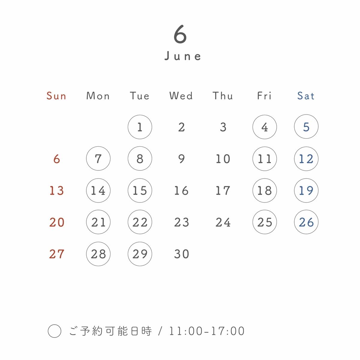 f:id:mokumosi:20210531111219j:plain