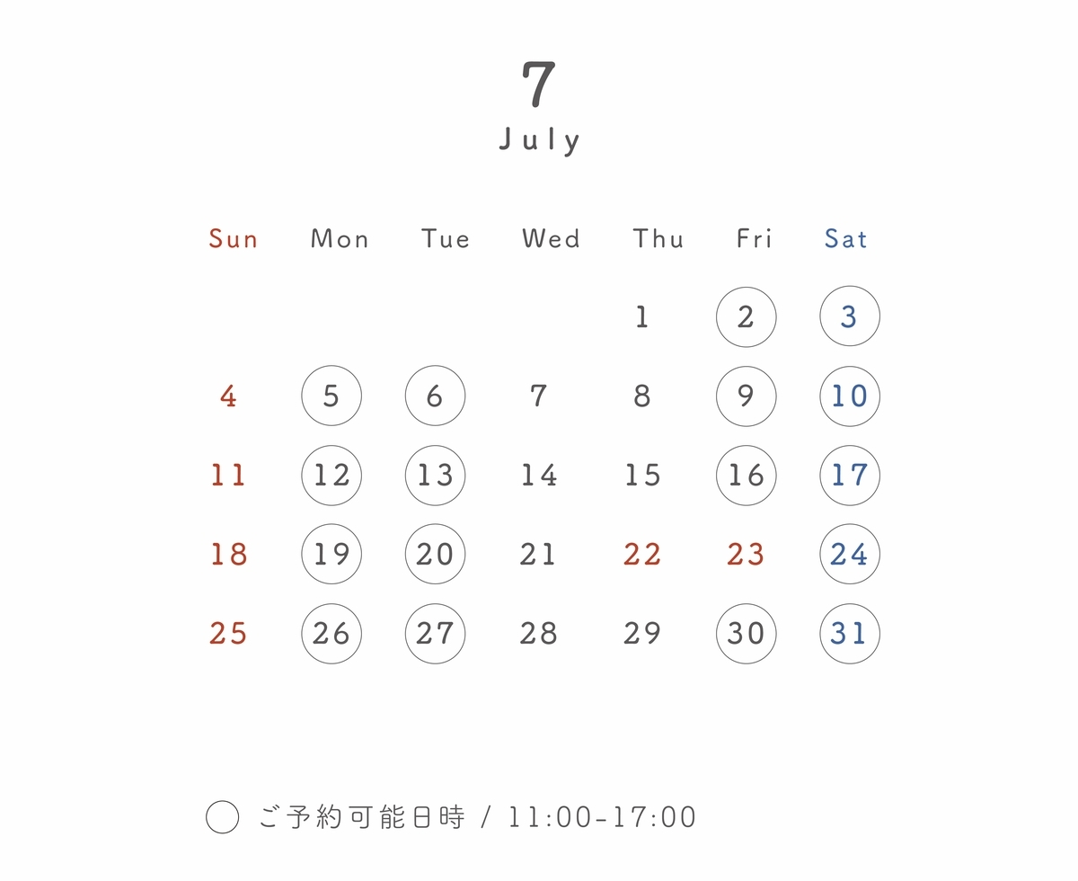 f:id:mokumosi:20210629143139j:plain