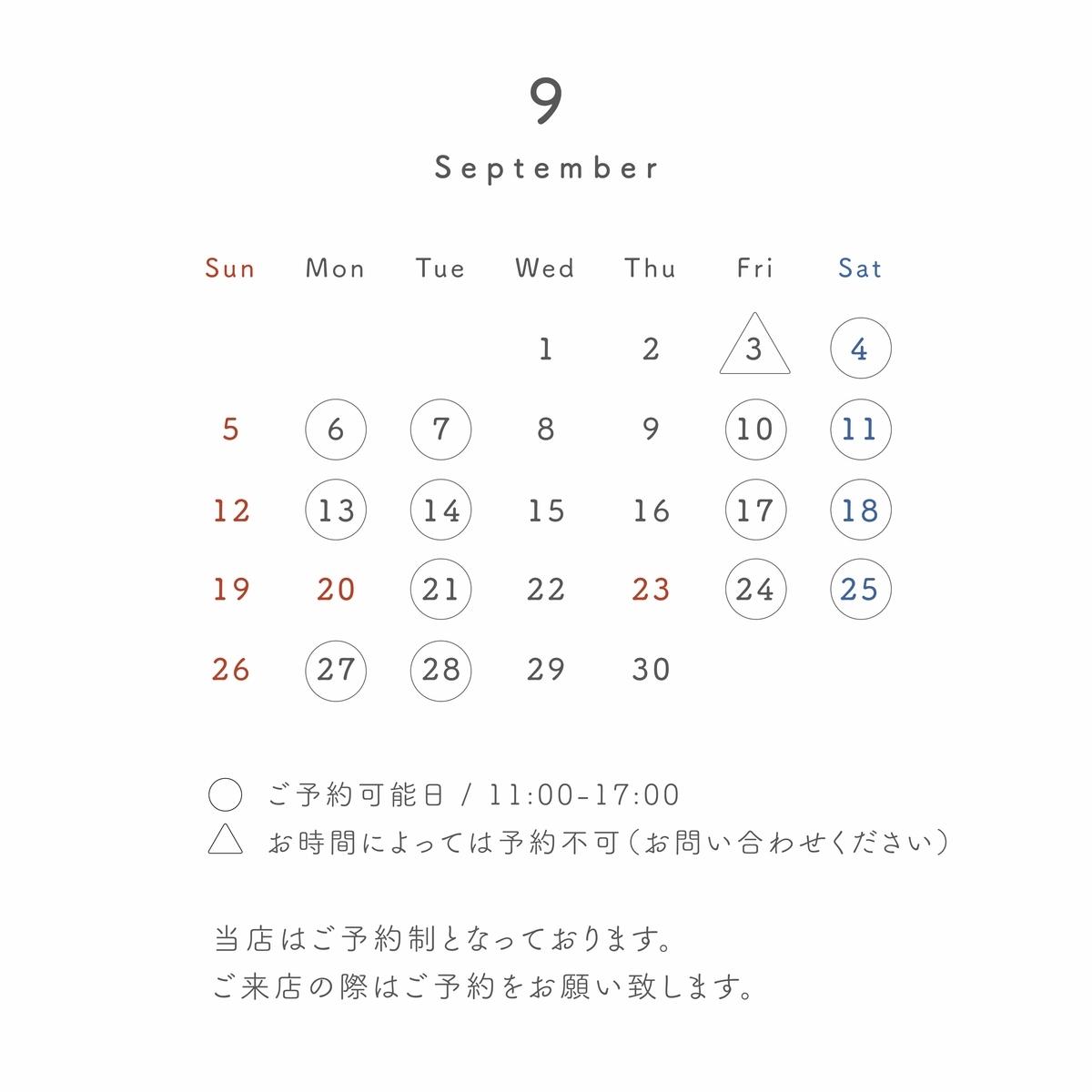 f:id:mokumosi:20210831170615j:plain