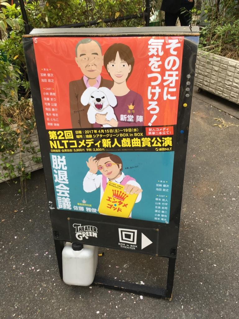 f:id:mokumukumoku:20170416142642j:plain