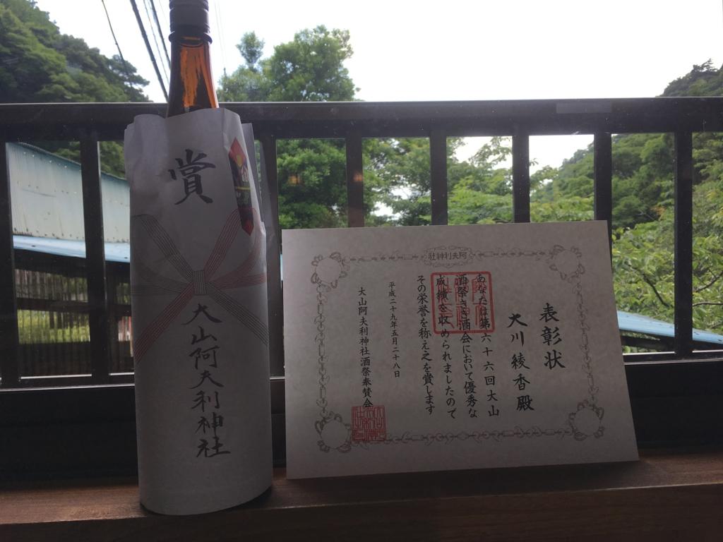 f:id:mokumukumoku:20170528224617j:plain
