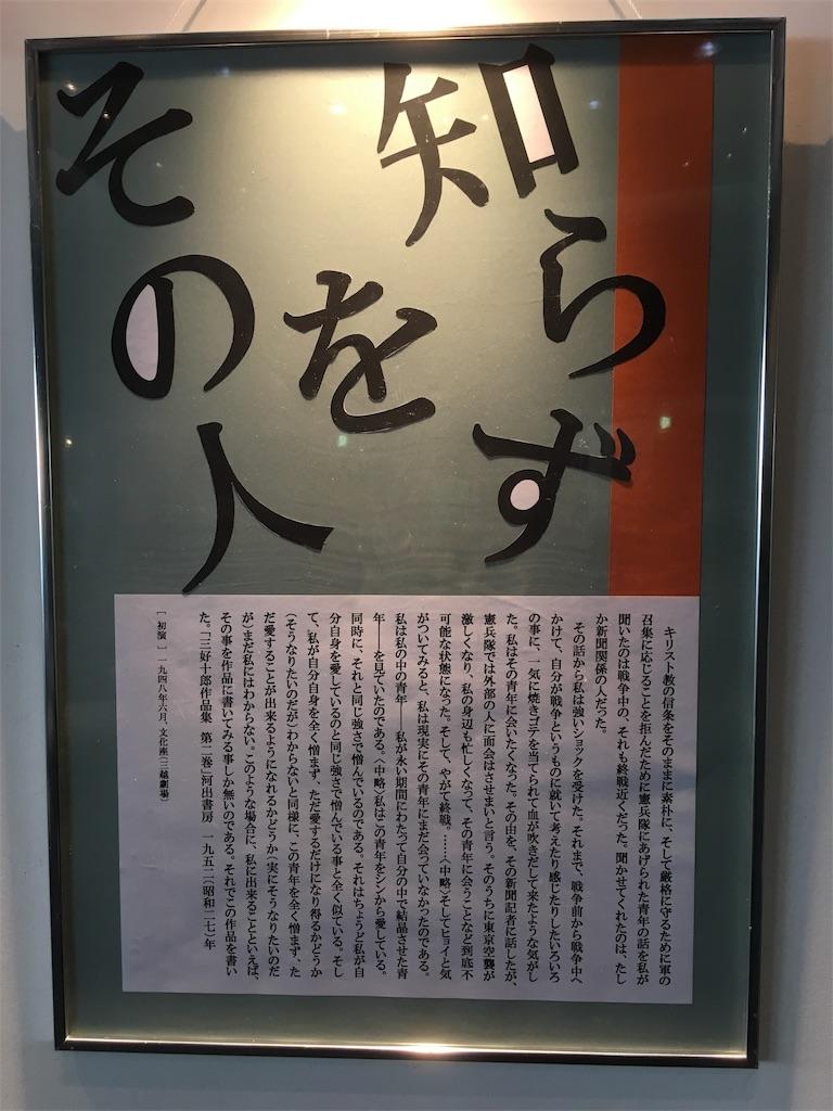 f:id:mokumukumoku:20170712000424j:image