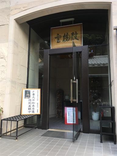 f:id:mokumukumoku:20171102201730j:image