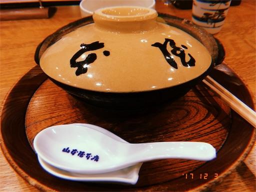 f:id:mokumukumoku:20171203212213j:image