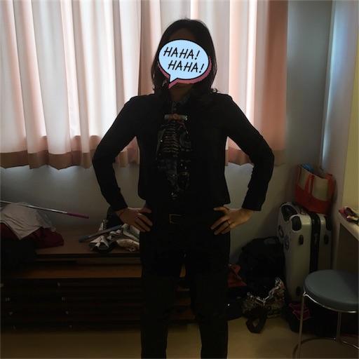 f:id:mokumukumoku:20171223174442j:image