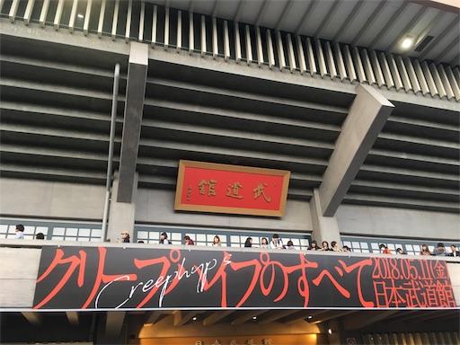 f:id:mokumukumoku:20180514113130j:image
