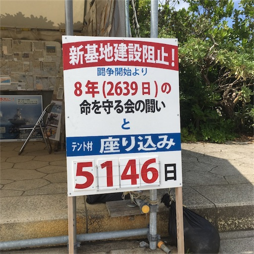 f:id:mokumukumoku:20180524171532j:image
