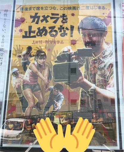 f:id:mokumukumoku:20180724014202j:image