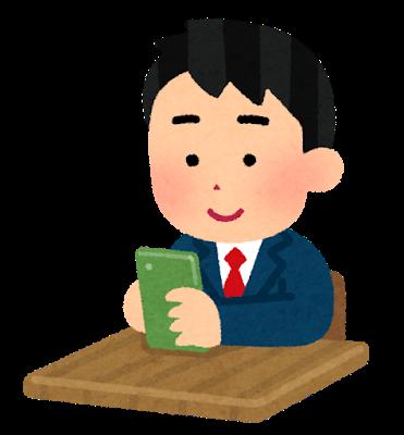f:id:mokusei_gadget:20181125022002p:plain