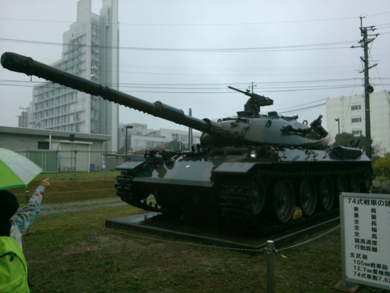 74式戦車の画像 p1_21