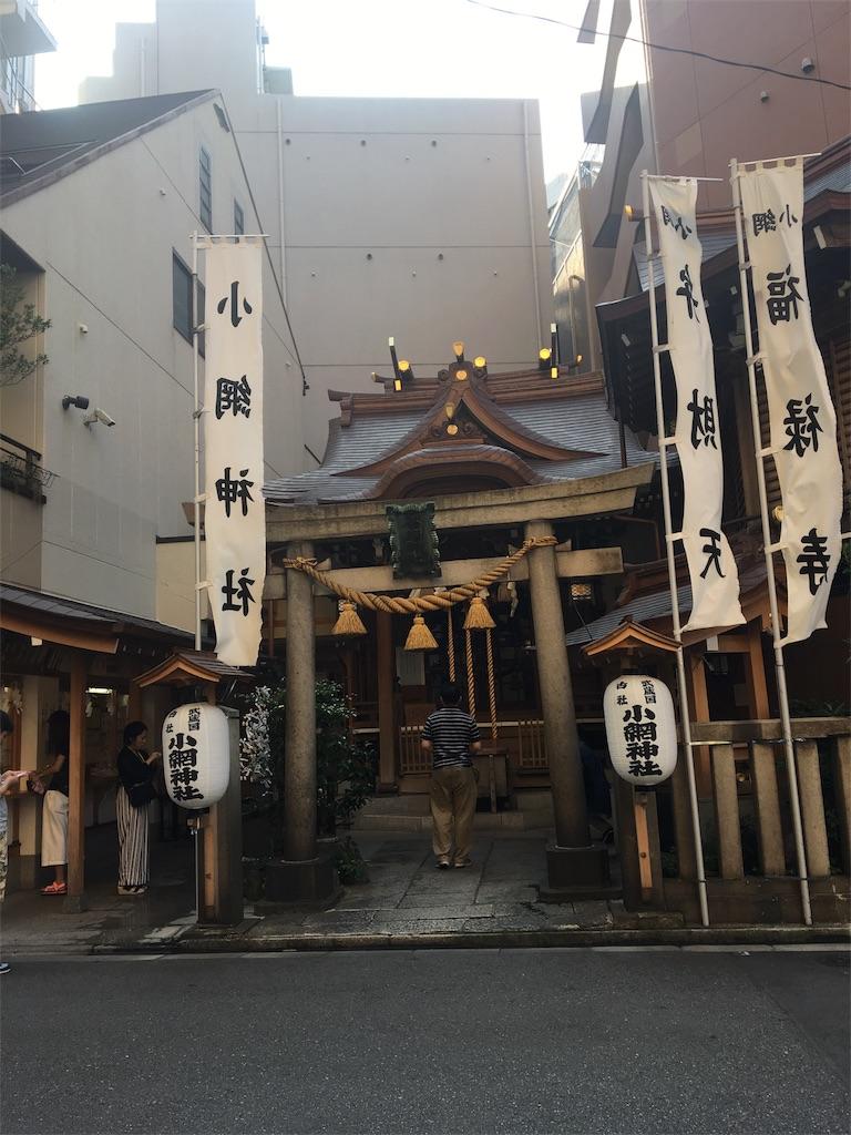f:id:mokusimoku1616:20170710115540j:image