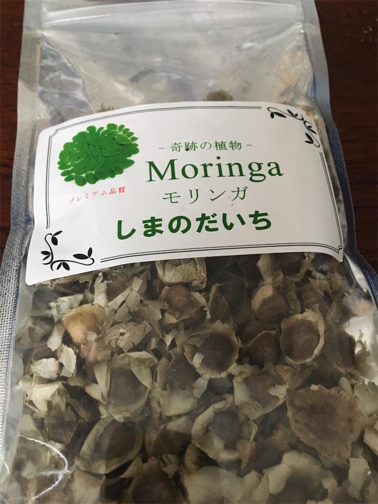 f:id:mokusimoku1616:20170721095347j:image