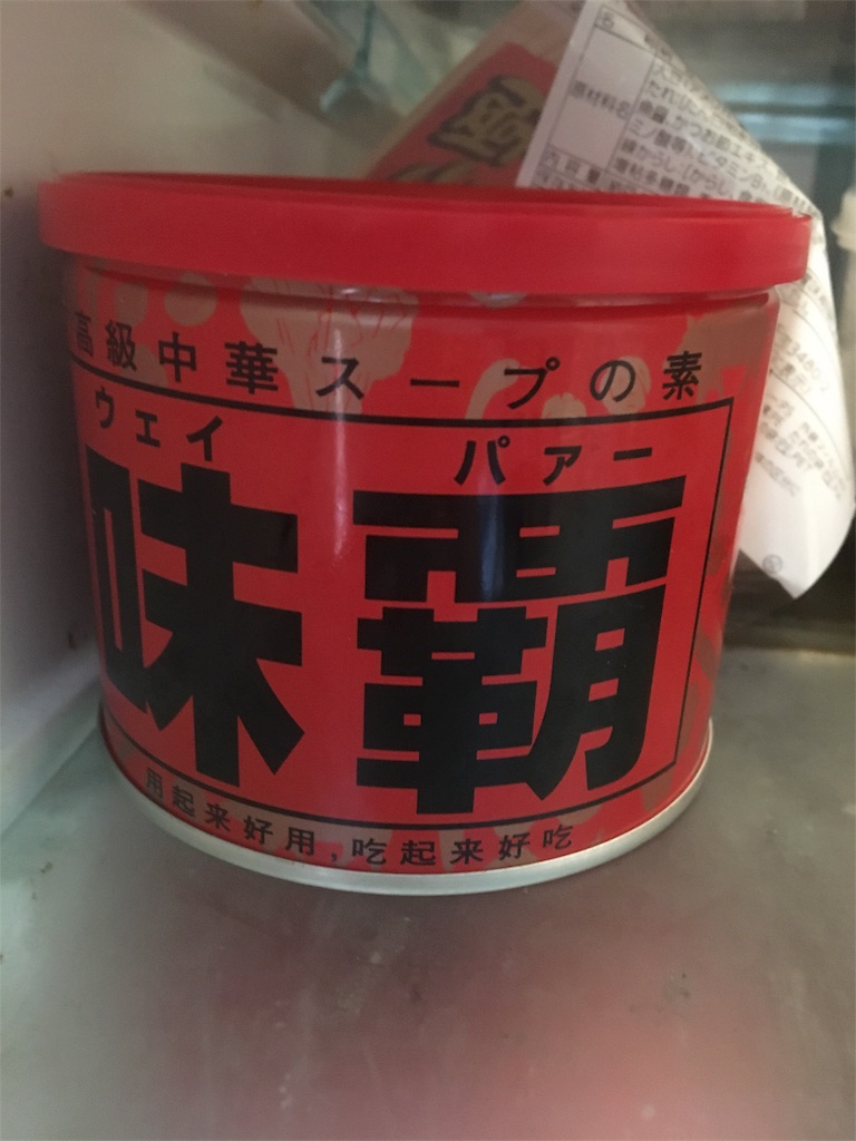 f:id:mokusimoku1616:20170812100549j:image